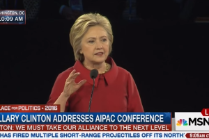 image via screenshot from AIPAC YouTube video